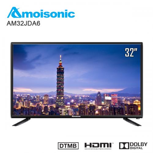 Amoisonic AM32JDA6 32寸高清數碼電視