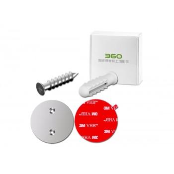 360-CAM-D503MT 攝影機安裝配件包