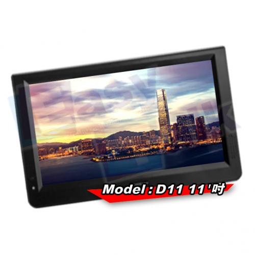SMARTVUE D11多功能高清掌上電視11寸