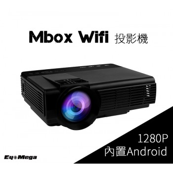 EyeMega MBOX WIFI 投影機