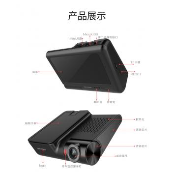 HIKVISION G2+ 2K超高清前後鏡行車記錄儀 支持4G 遠端監控